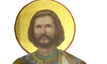 Память священномученика диакона Сергия