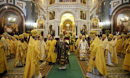 Годовщина интронизации Патриарха