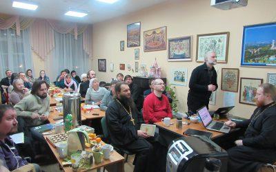 Собрание ответственных за миссионерскую работу