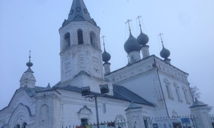 Крест Господень в Годеново