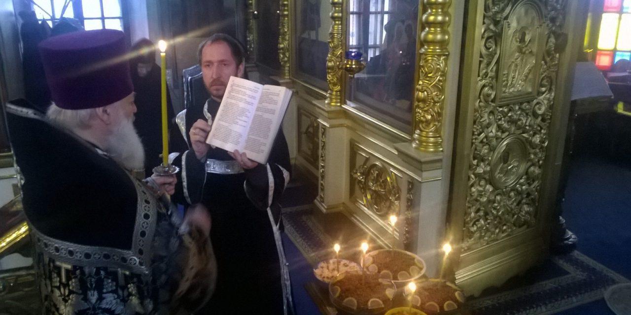 Святый великомучениче Феодоре, моли Бога о нас!