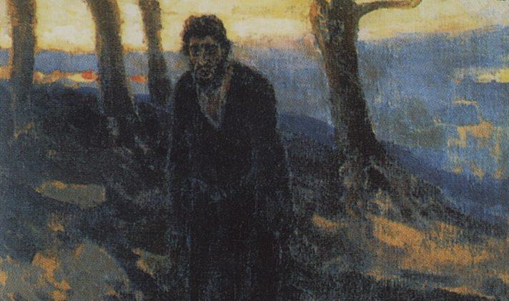 Иуда. Хроника одного предательства. Попытка исторической реконструкции