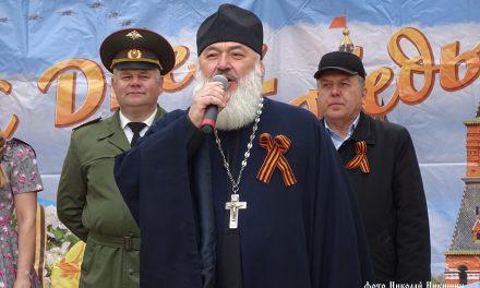 Празднование дня Победы в Отрадном