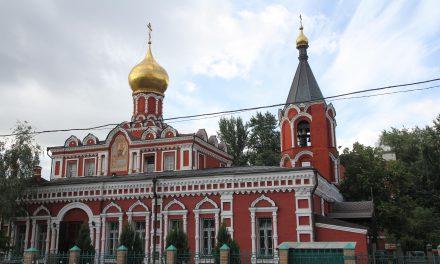 Архиерейское богослужение в день памяти сщмч. Феодора Смирнова, диакона. Обновлено