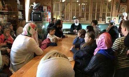 Собрание в воскресной школе