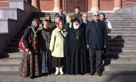 Поездка в Троице-Сергиеву Лавру 8 октября