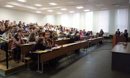 Конференция в Сарове