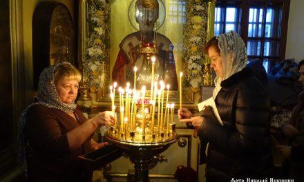 Праздник святителя Николая в фотографиях