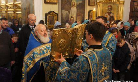 Всенощное бдение в канун Введения во храм Пресвятой Владычицы нашей Богородицы и Приснодевы Марии.