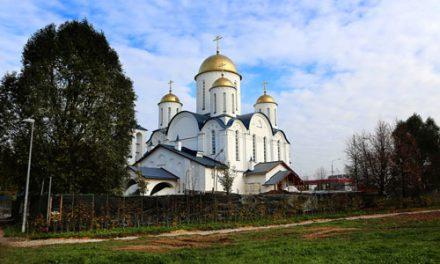 Чин великого освящения храма Торжества Православия в Алтуфьеве