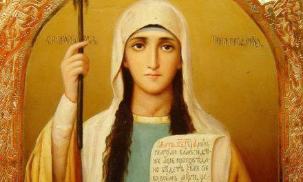 Святая равноапостольная Нина, моли Бога о нас!