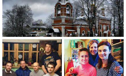 Приглашаем на встречу православной молодежи 27 января!