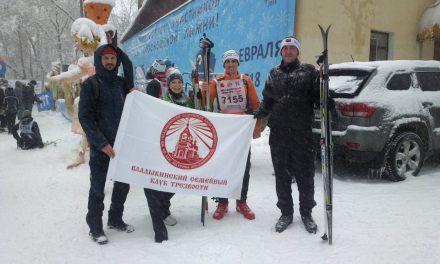 Московская лыжня 2018