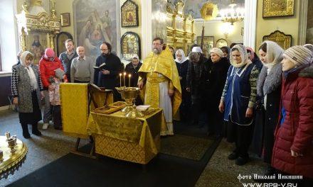 Божественная литургия 6 февраля. Память Св. блж. Ксении Петербургской.