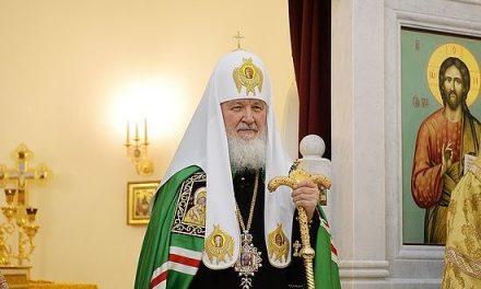Обращение Святейшего Патриарха