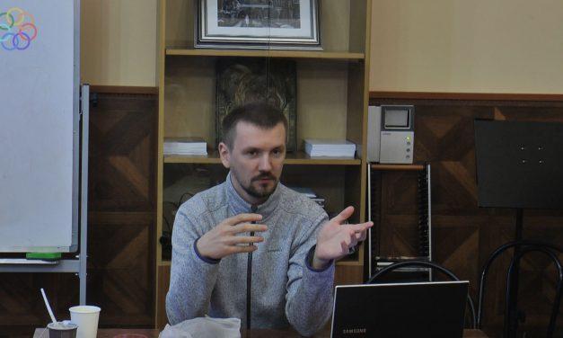 Лекция Алексея Бердичевского
