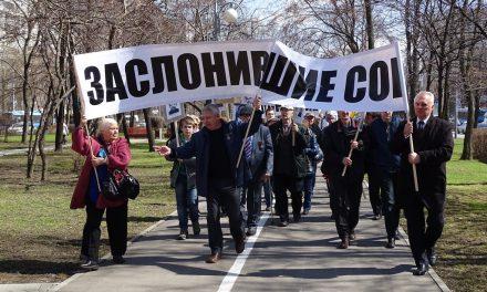 Галерея с марша «ЗАСЛОНИВШИЕ СОБОЙ» 20 апреля
