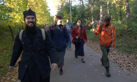 Анонс пешего паломничества