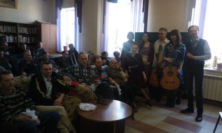 Концерт в ЦСА им. Е.П.Глинки