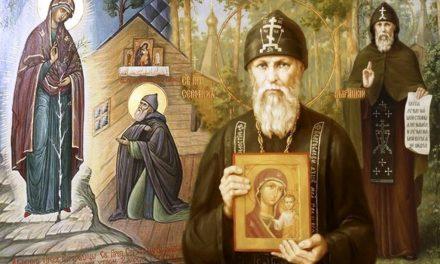 3 апреля память прп. Серафима Вырицкого
