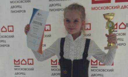Поздравляем победительницу!