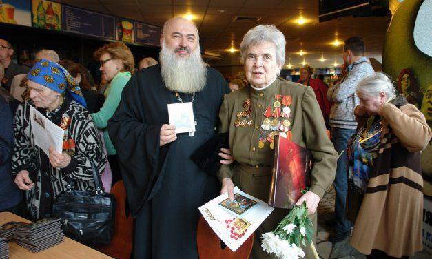 Празднование 9 мая в Отрадном