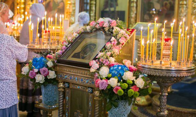 О праздновании Казанской иконы Божией Матери