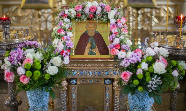 Праздник в день обретения честных мощей Преподобного Сергия