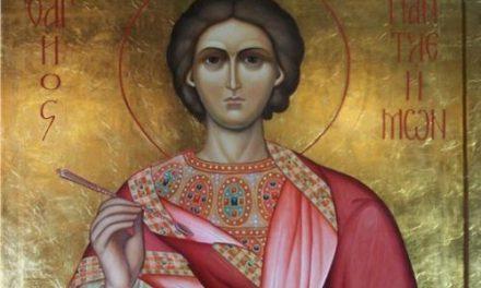 9 августа память вмч. и целителя Пантелеимона