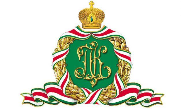 В северо-восточное викариатство назначен новый управляющий епископ