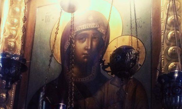 13 апреля Похвала Пресвятой Богородицы