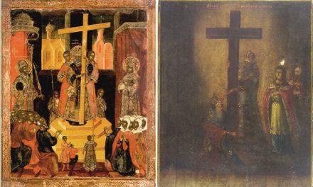 27 сентября Воздвижение Честного и Животворящего Креста Господня