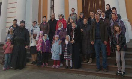 Поездка воскресной школы