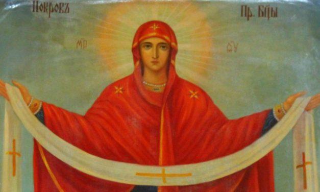 Завтра Покров Пресвятой Богородицы