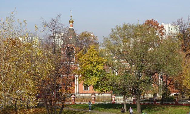 4 ноября — Казанская икона Божией Матери.