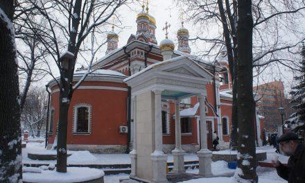 19 декабря день памяти св. Николая Мир Ликийских Чудотворца