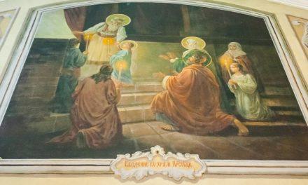 Введение во храм Пресвятой Богородицы. Обновлено. Добавлена фотогалерея