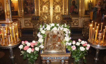 Похвала Пресвятой Богородицы. Божественная литургия.