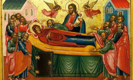 28 августа Успение Пресвятой Богородицы