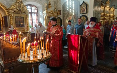 Молебен о страждущих