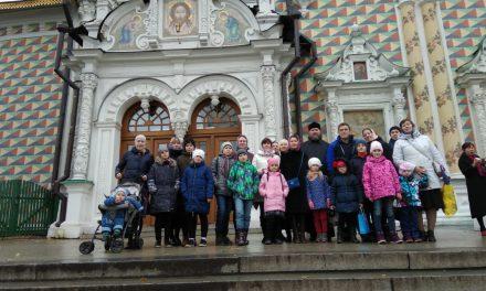 Паломническая поездка в Лавру для детей