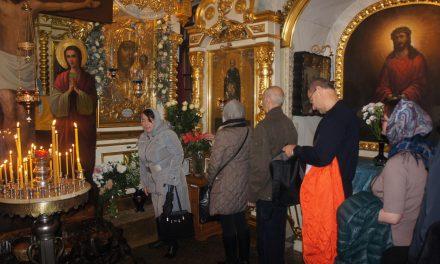 4 ноября праздник Казанской иконы Божией Матери