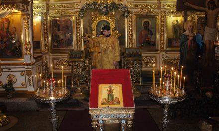 13 декабря память апостола Андрея