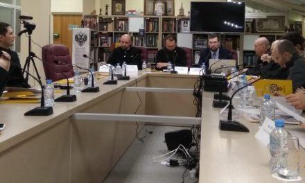 Круглый стол  «Монархия и миссия»