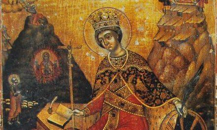 Память великомученицы Екатерины