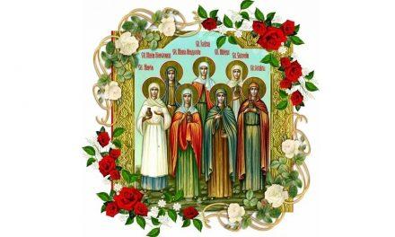 3 мая православный женский день