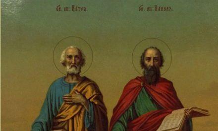 12 июля — Петров день.