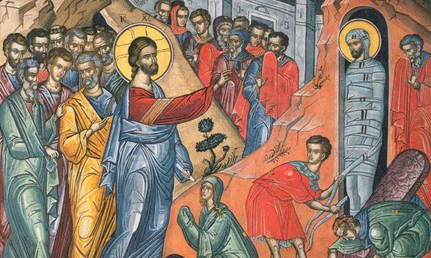 Лазарева суббота. Архиерейское богослужение. Добавлены фото.