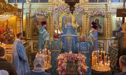 Пресвятая Богородица, моли Бога о нас!