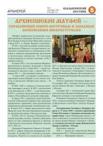 vv 08-18 сайт2 Page 05